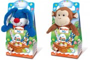 Unwrap the KINDER Surprise to Win on Facebook